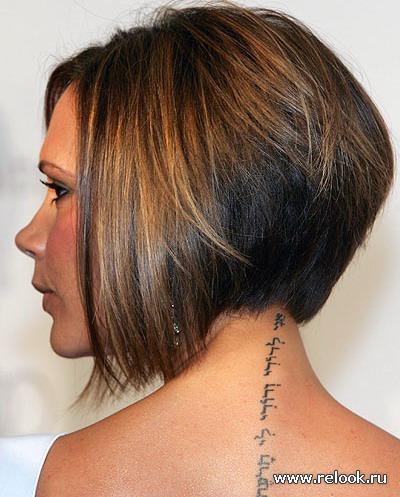 Укороченное каре без челки на волнистых и кудрявых волосах - этот вид короткой стрижки ассоциируется у нас...