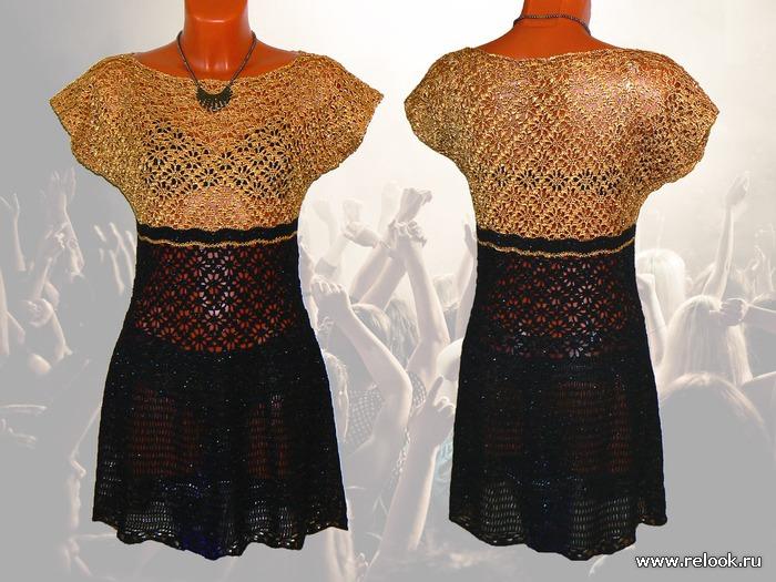 Платье коктейльное крючок