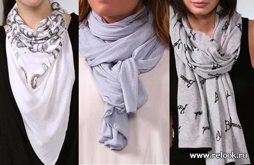 Варианты для толстых шарфов: