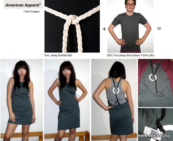 Фото как сделать платье из футболки