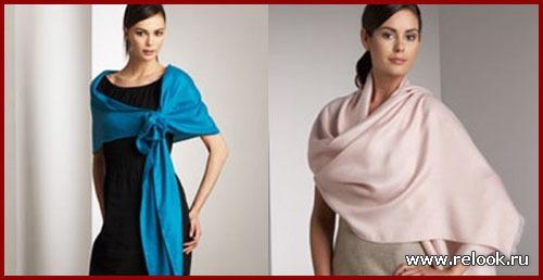 Вечерние платья с накидками шарфами