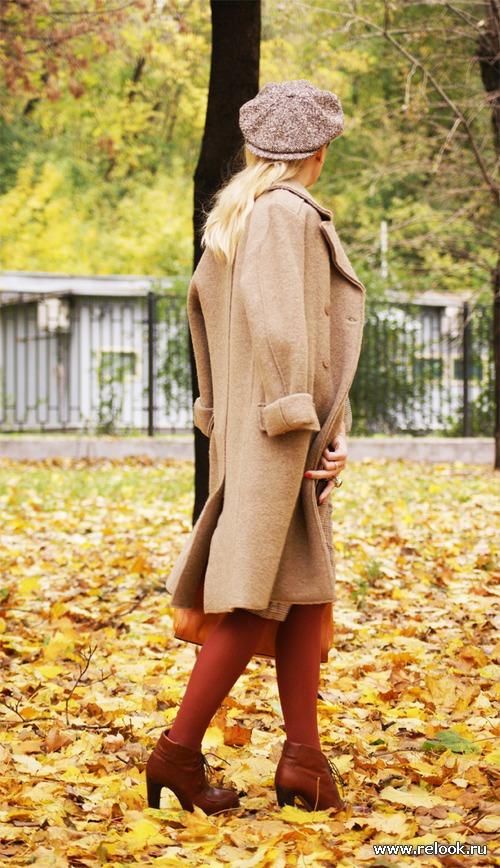 Смарт Вумен Женская Одежда