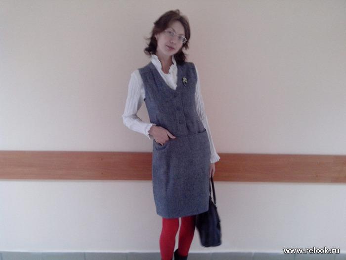 Учительница одела колготки фото 547-653
