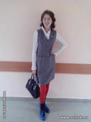 Учительница одела колготки фото 547-935