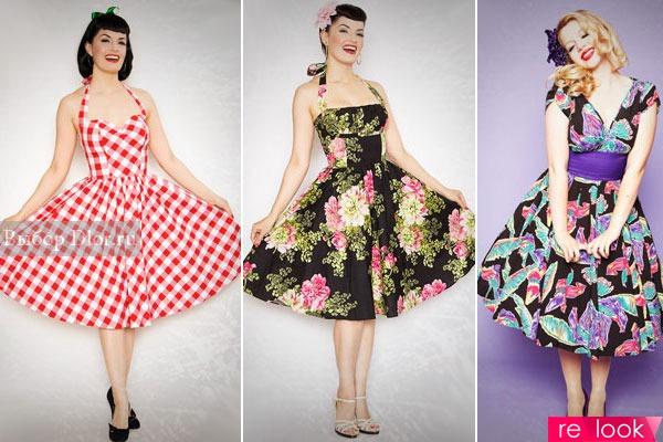 Как сделать платье в стиле стиляг