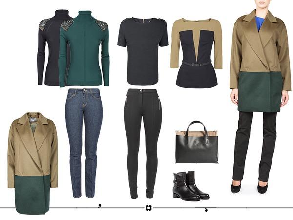 Брюки 2013-2014 тенденции моды