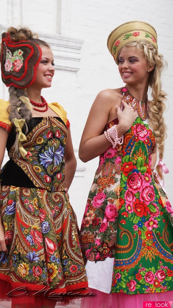 Ля рум платья