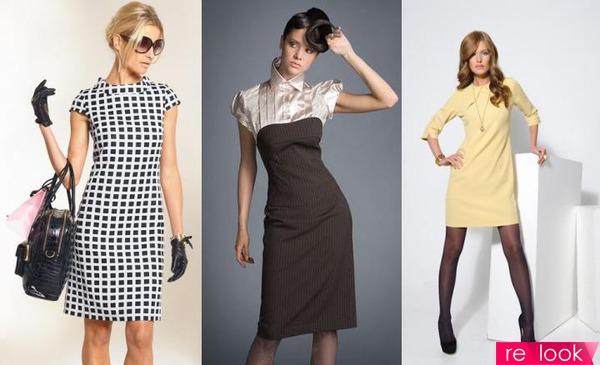 Фото модных платьев для офиса