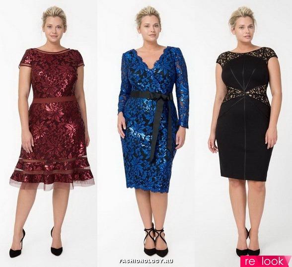 Платье на новый год женщине за 50