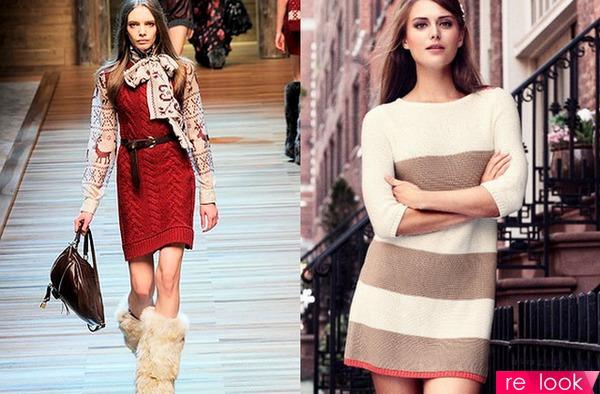Модный ворот на платье