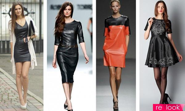 Фото красивых кожаных платьев
