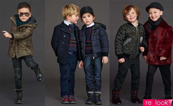 Модные детки 2017