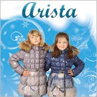 Arista, Ариста