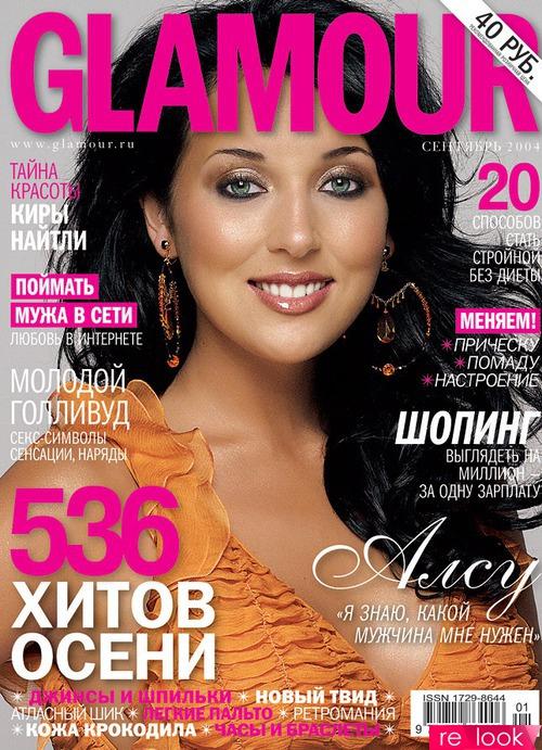 И сегодня обложку русской версии журнала украшают «местные» и зарубежные  звезды (актрисы, телеведущие, спортсменки), зато «внутренний мир» Glamour  стал ... 60c41b4e5b2